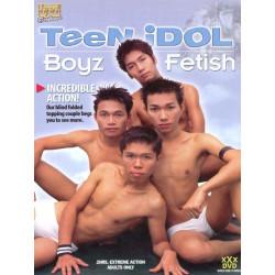 Boyz Fetish (Teen Idol) DVD (Birlynn Young) (01925D)