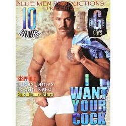 I Want your Cock 10h DVD (09087D)