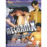 Mechanix DVD (15782D)